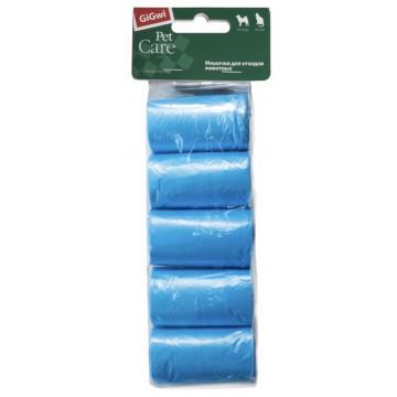 Пакеты гигиенические сменные (в упаковке 5 рулонов), PET CARE, GiGwi