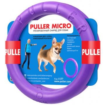 PULLER Micro, Тренировочный снаряд для собак (2шт.), фиолетовый, Ø 13 см